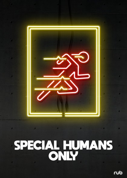 SPECIAL HUMANS ONLY I